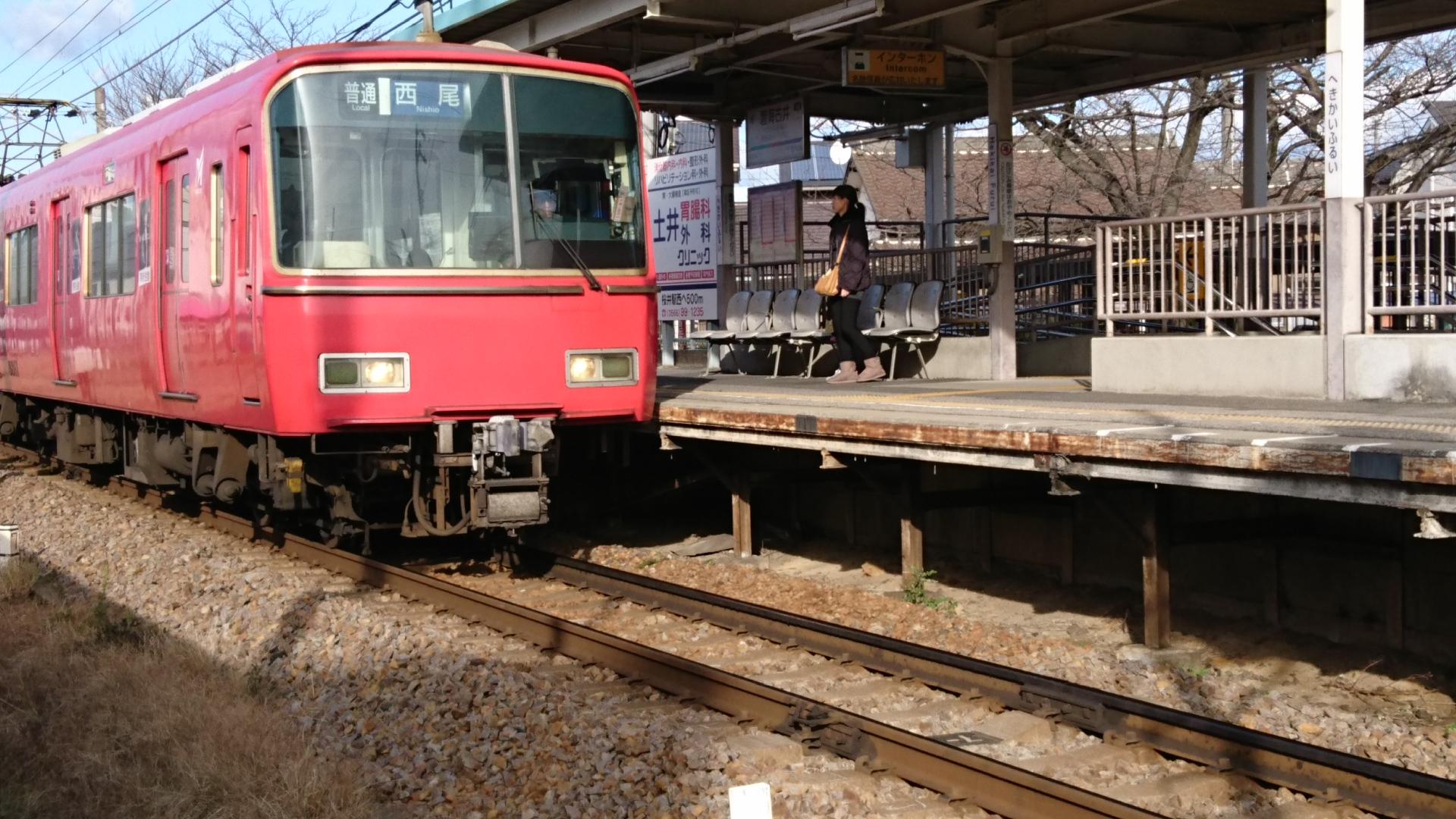 2016.12.24 古井 (3) 西尾いきふつう 1920-1080