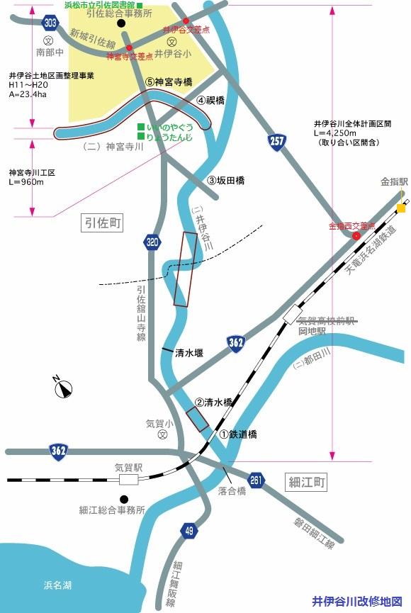 井伊谷川改修地図 580-865