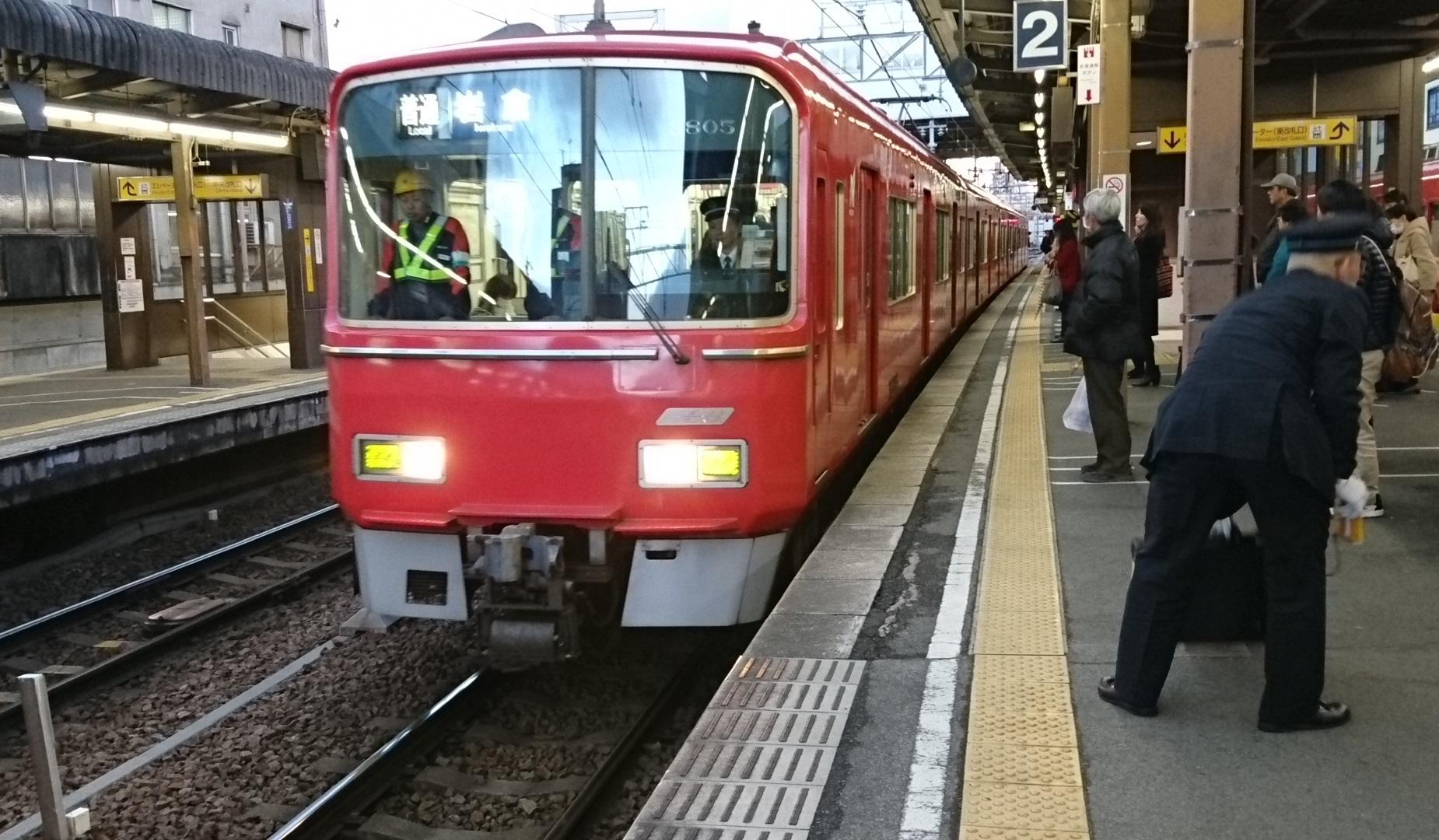 2016.12.27 しんあんじょうまで (3) 東岡崎 - 岩倉いきふつう(3805)1850-1080