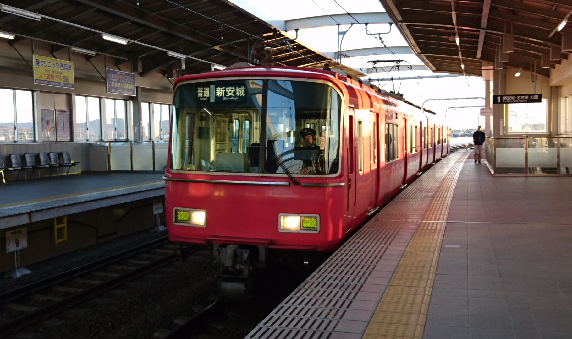 2016.12.30 のりおさめ (6) 桜井 - しんあんじょういきふつう 1820-1080