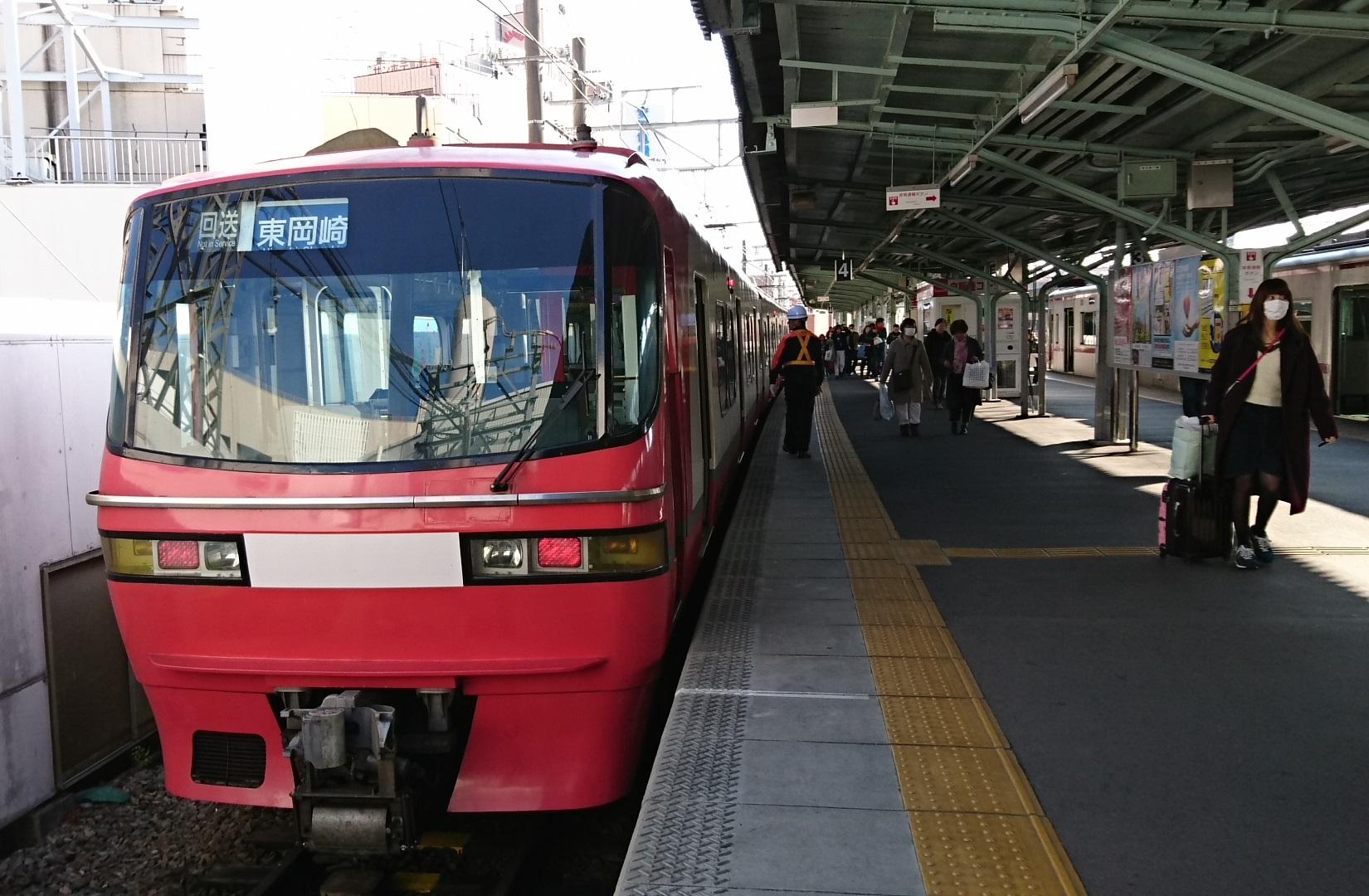 2017.1.3 岐阜まで (38) 岐阜 - 岐阜いき特急 1650-1080
