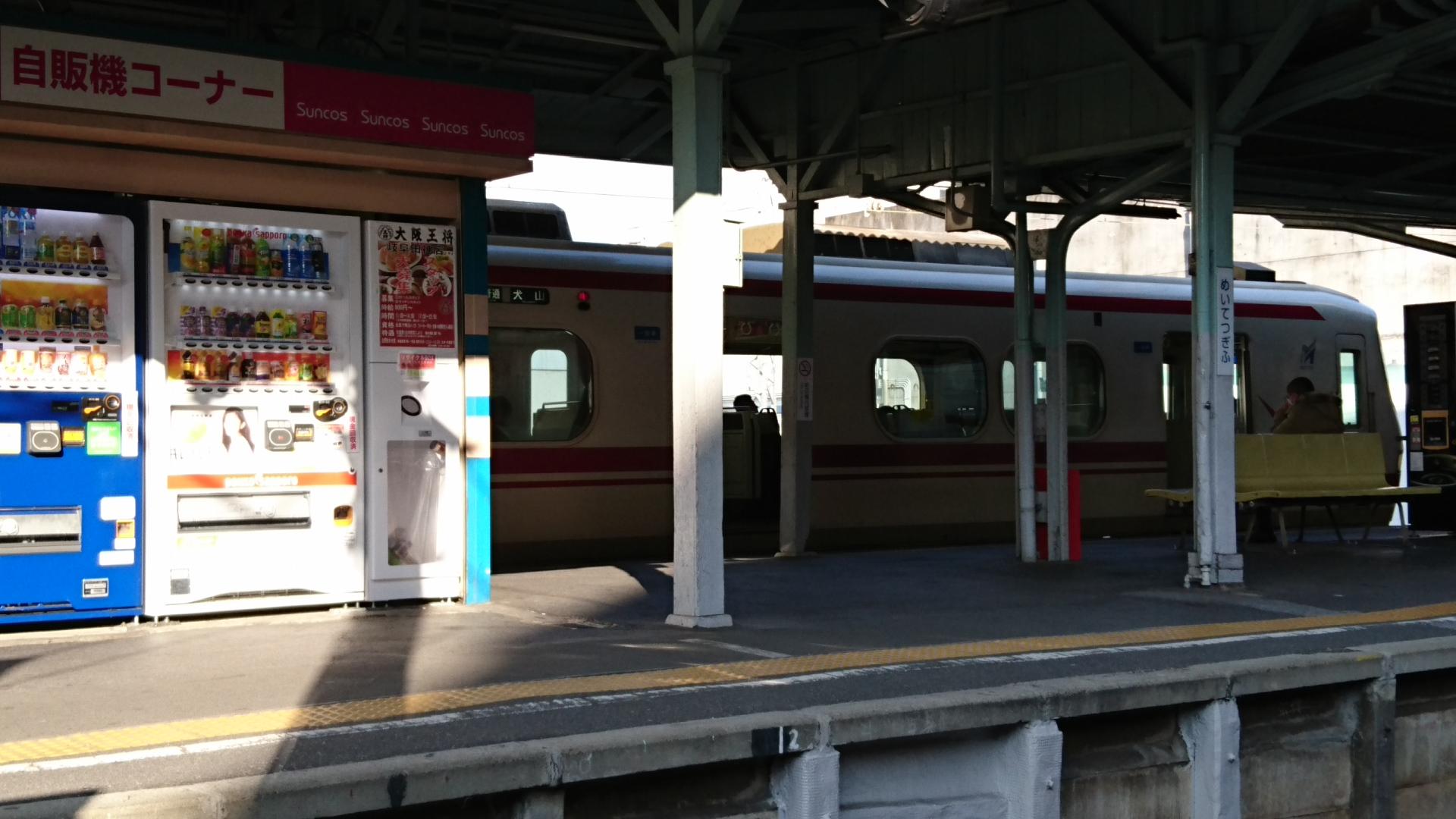 2017.1.3 岐阜まで (43) 岐阜 - 犬山いきふつう 1920-1080