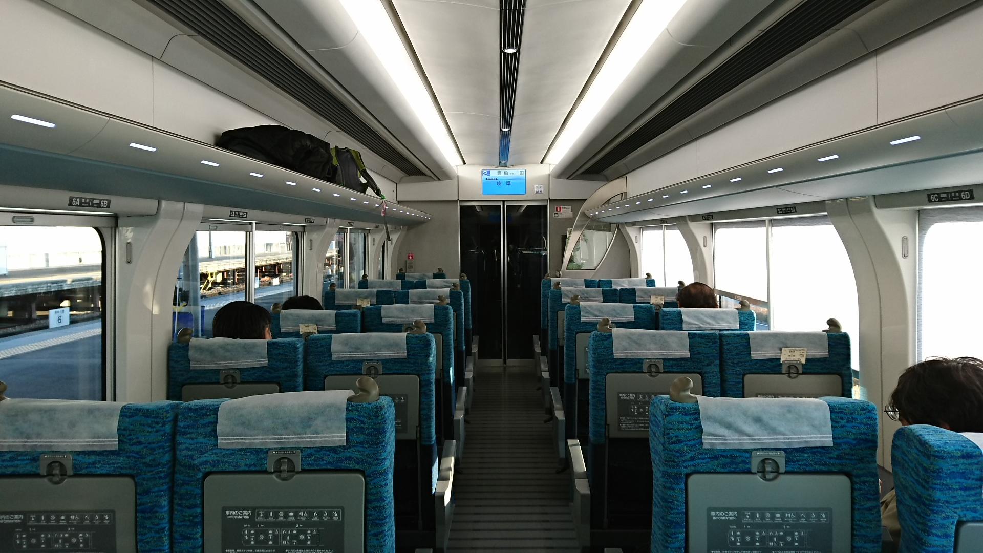 2017.1.3 岐阜から古井まで (7) 豊橋いき快速特急 - 岐阜 1920-1080