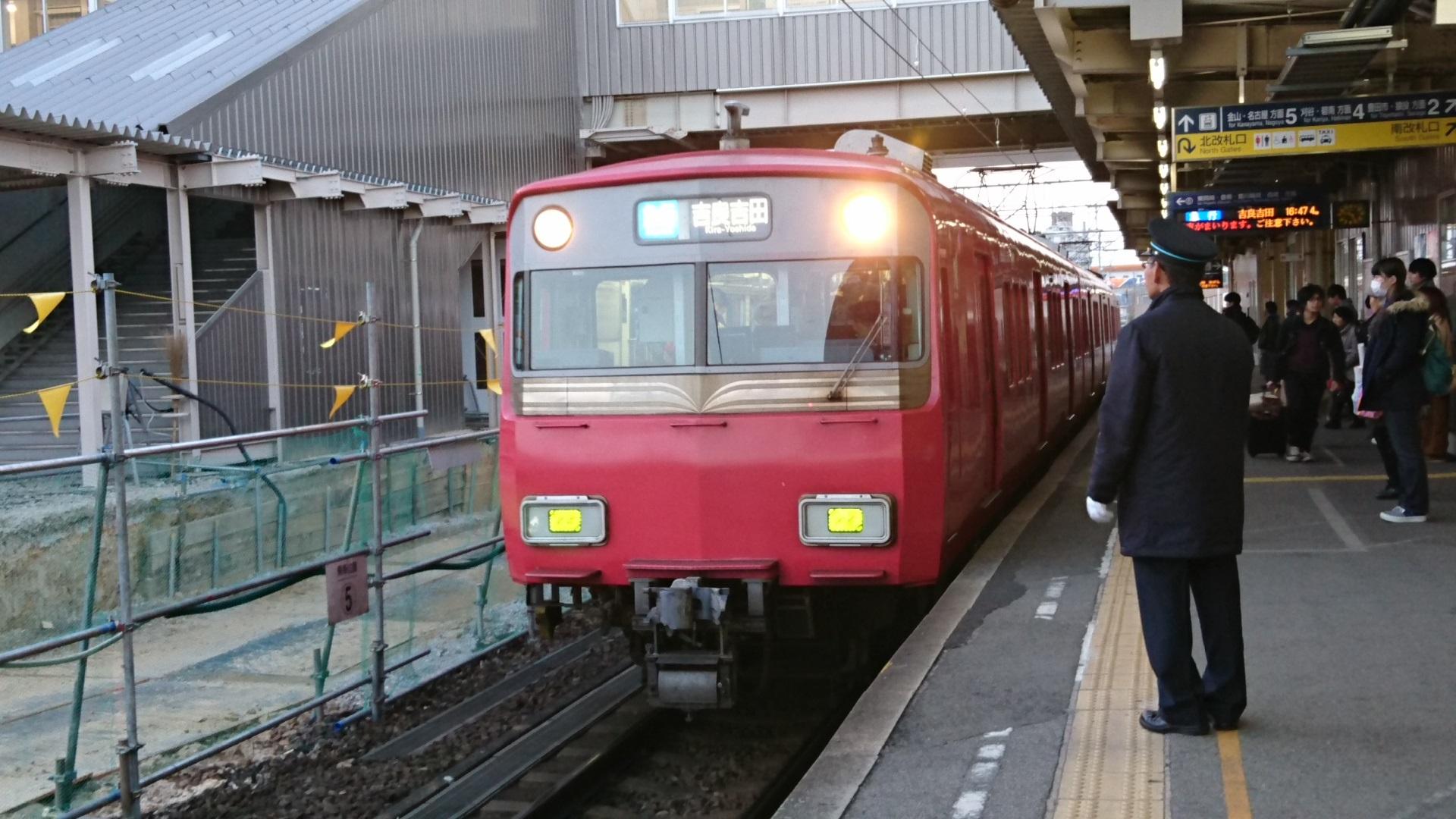 2017.1.3 岐阜から古井まで (10) 知立 - 吉良吉田いき急行 1920-1080