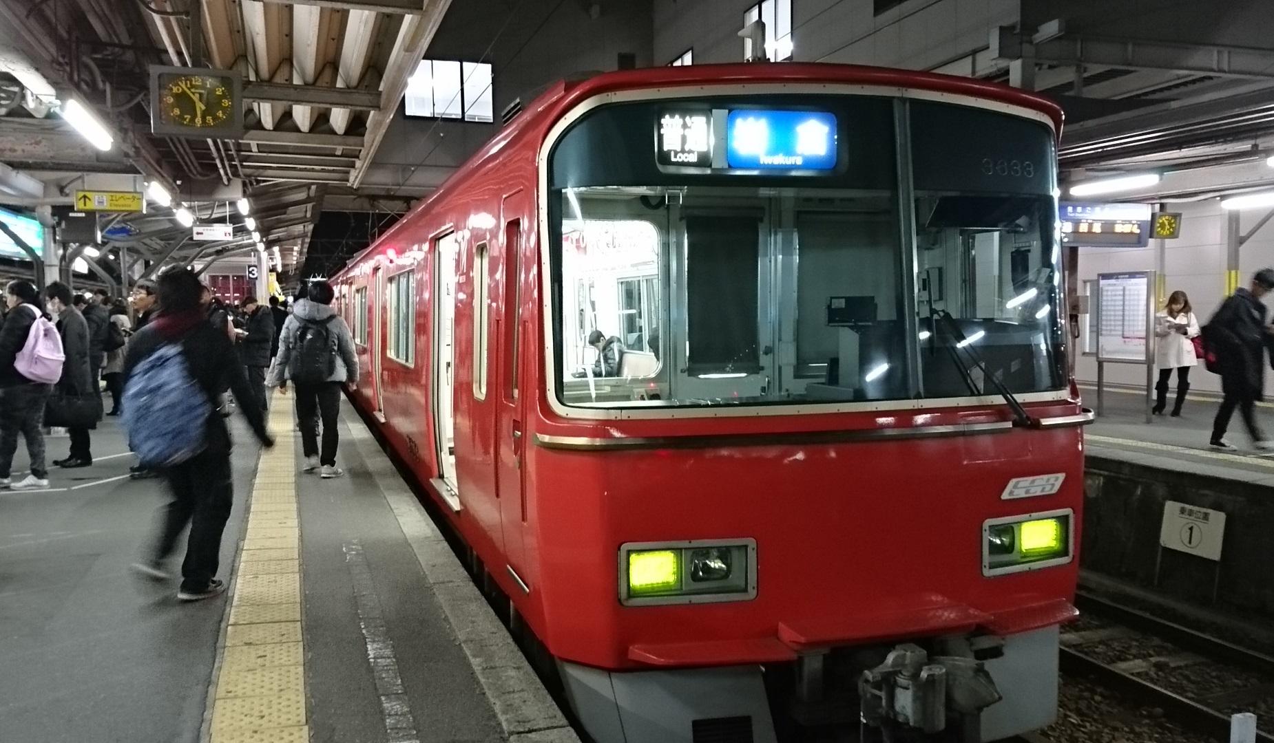 2017.1.6 (9) しんあんじょう - 岩倉いきふつう 1850-1080