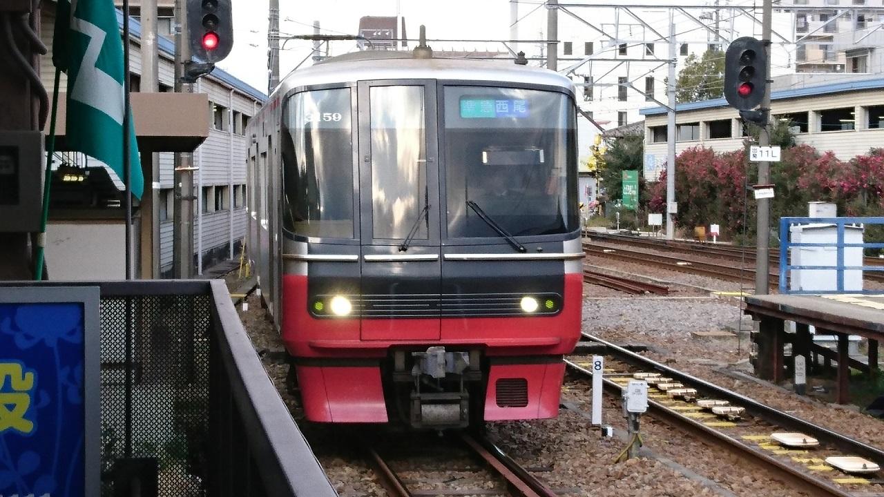 2017.1.12 (7) しんあんじょう - 西尾いき準急(3159)1280-720