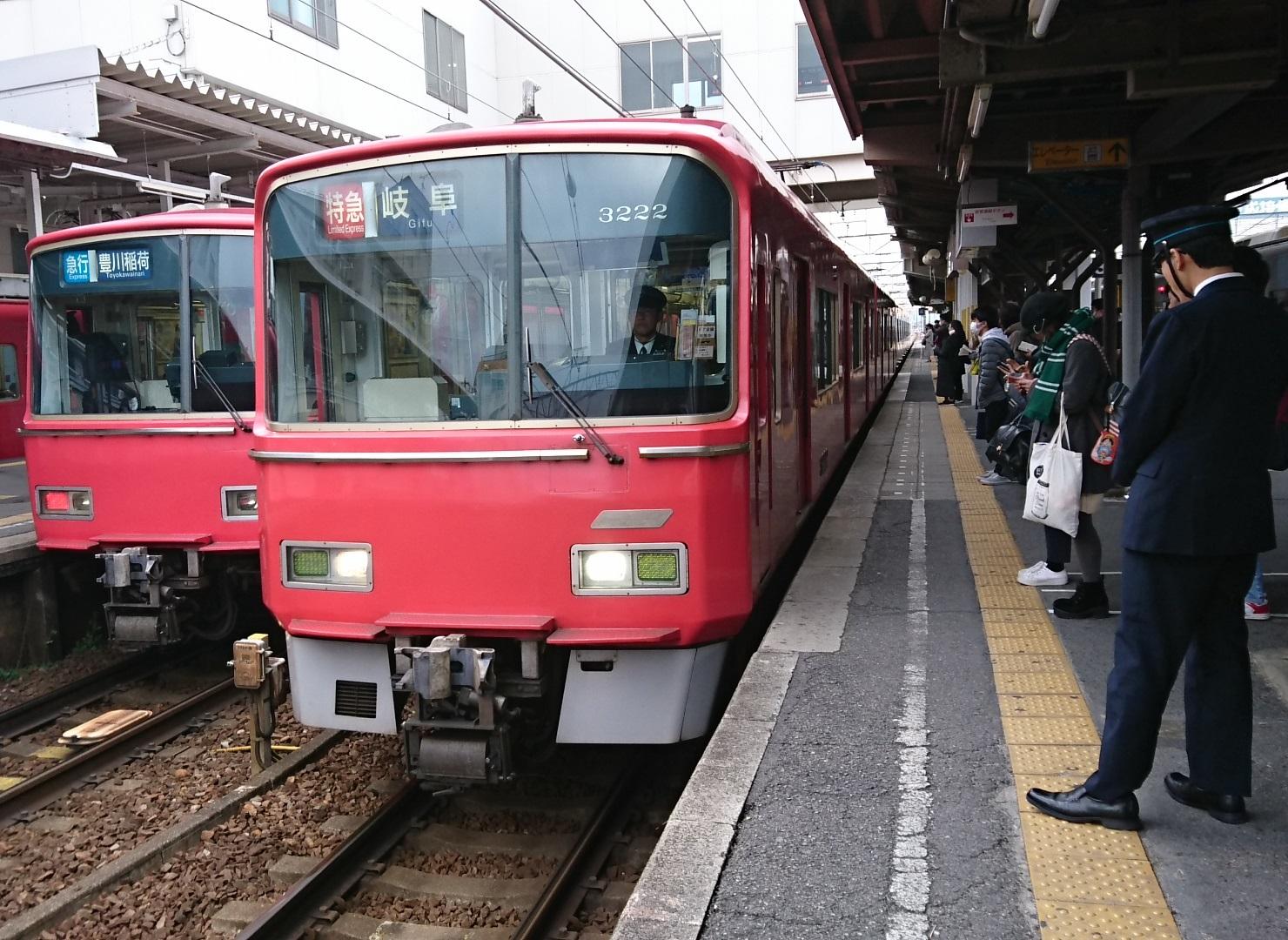 2017.1.12 (17) しんあんじょう - 岐阜いき特急(3222)1480-1080