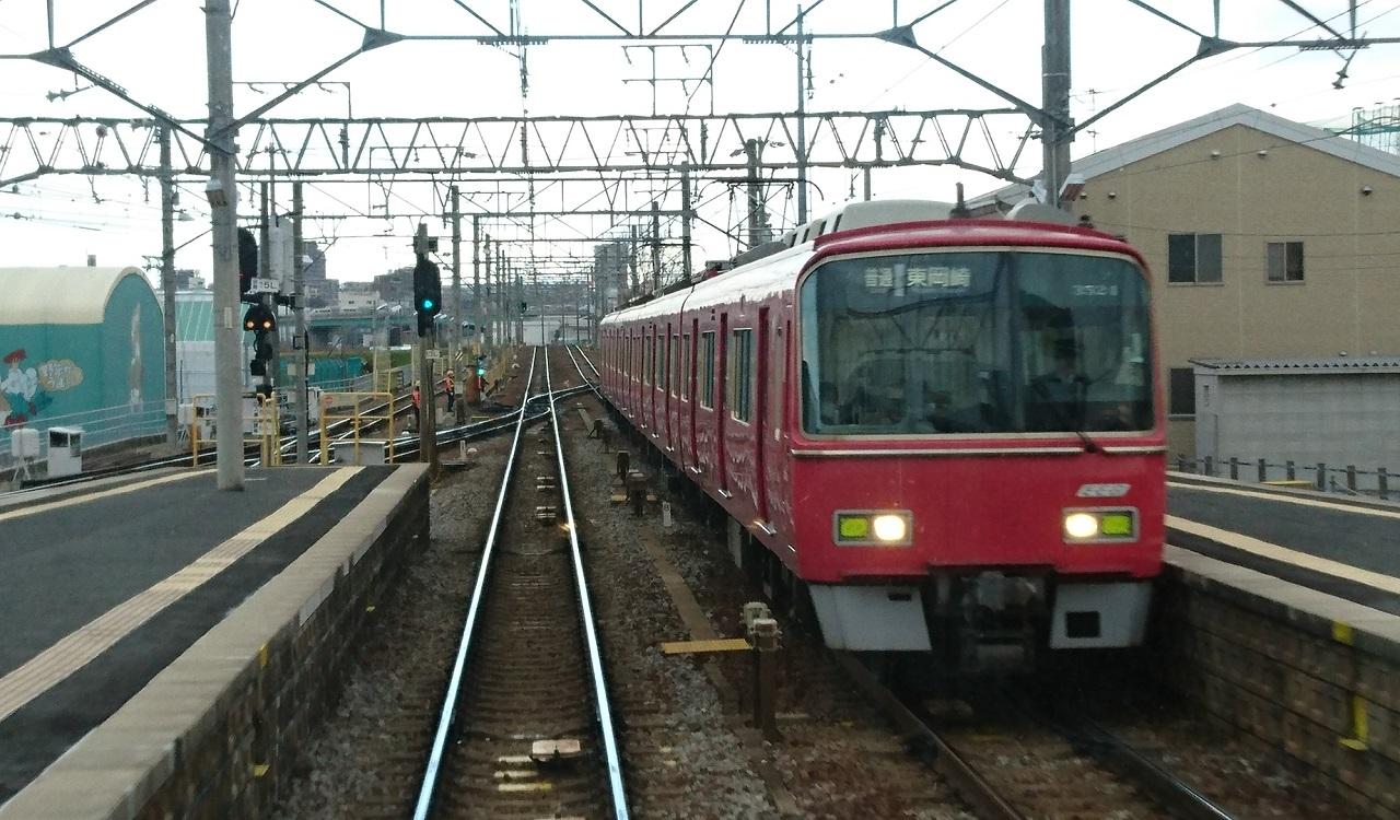 2017.1.12 (24) 岐阜いき特急 - 豊明(東岡崎いきふつう)1280-750