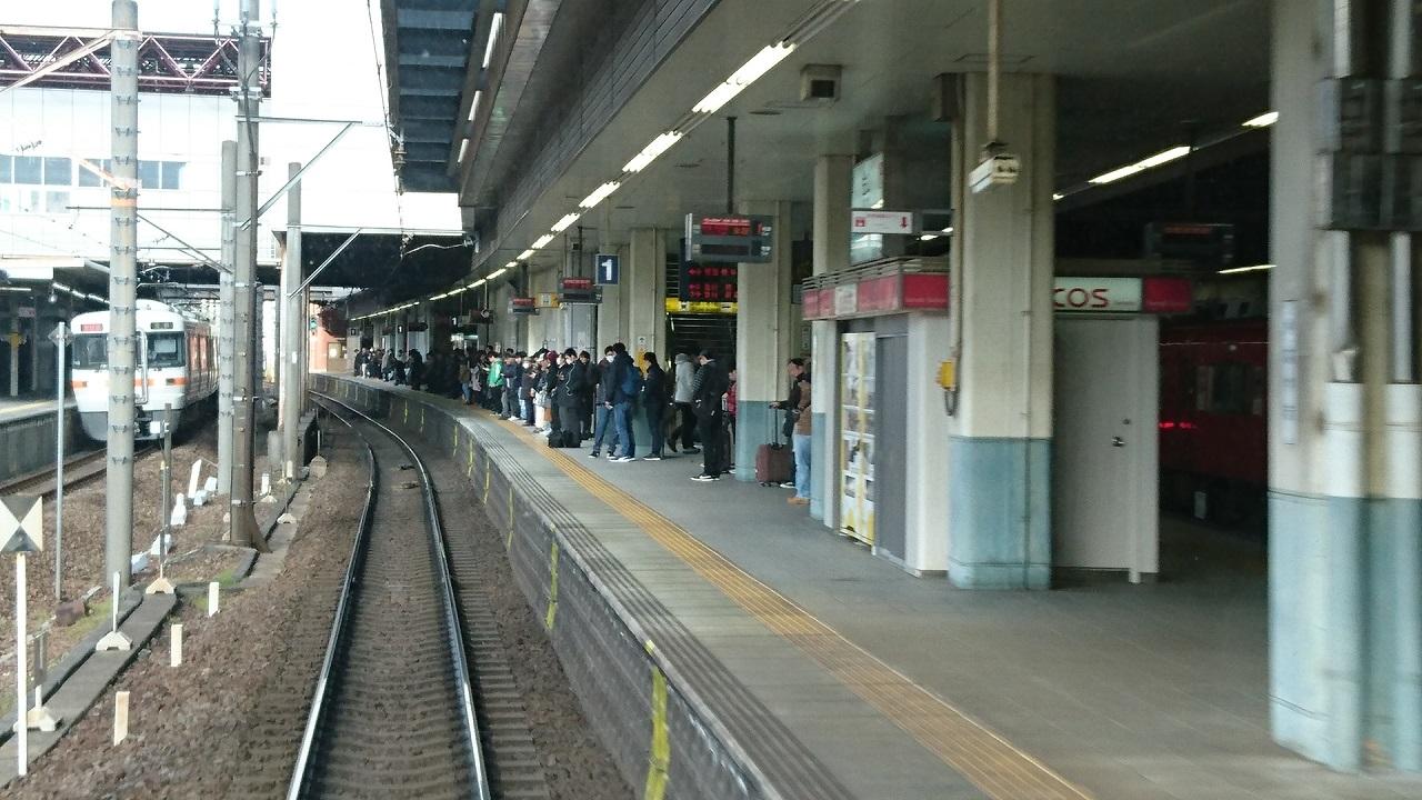 2017.1.12 (40) 岐阜いき特急 - 金山 1280-720