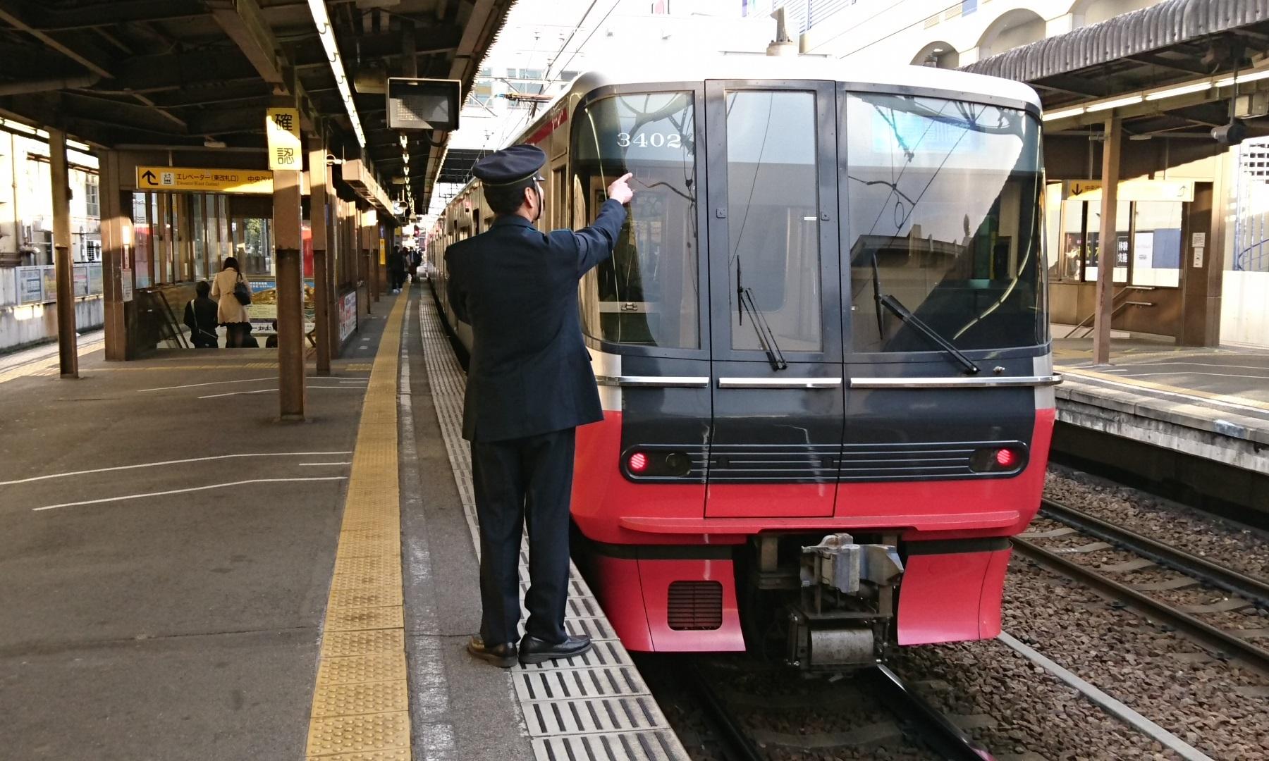 2017.1.12 (55) 東岡崎 - 豊川稲荷いき急行(3402)1920-1080
