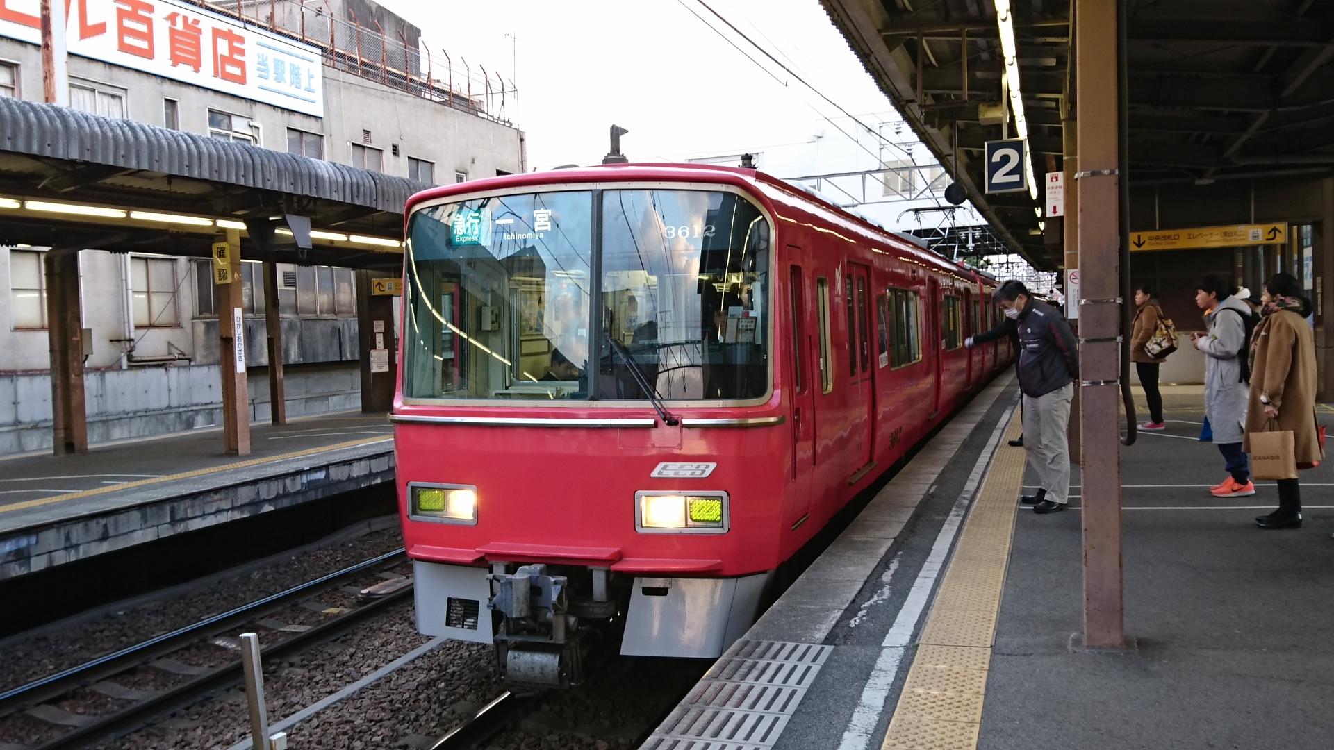2017.1.12 (56) 東岡崎 - 一宮いき急行(3612)1850-1080