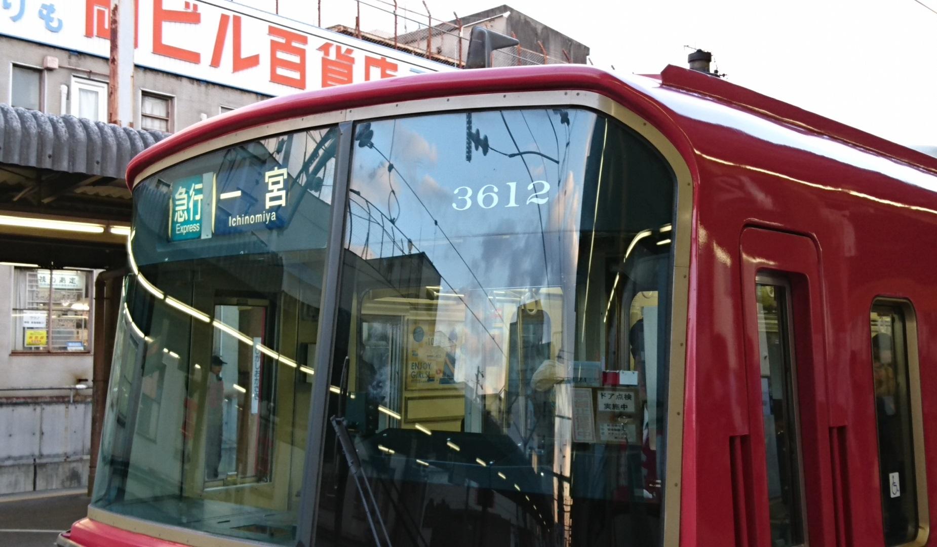 2017.1.12 (57) 東岡崎 - 一宮いき急行(3612)1850-1080