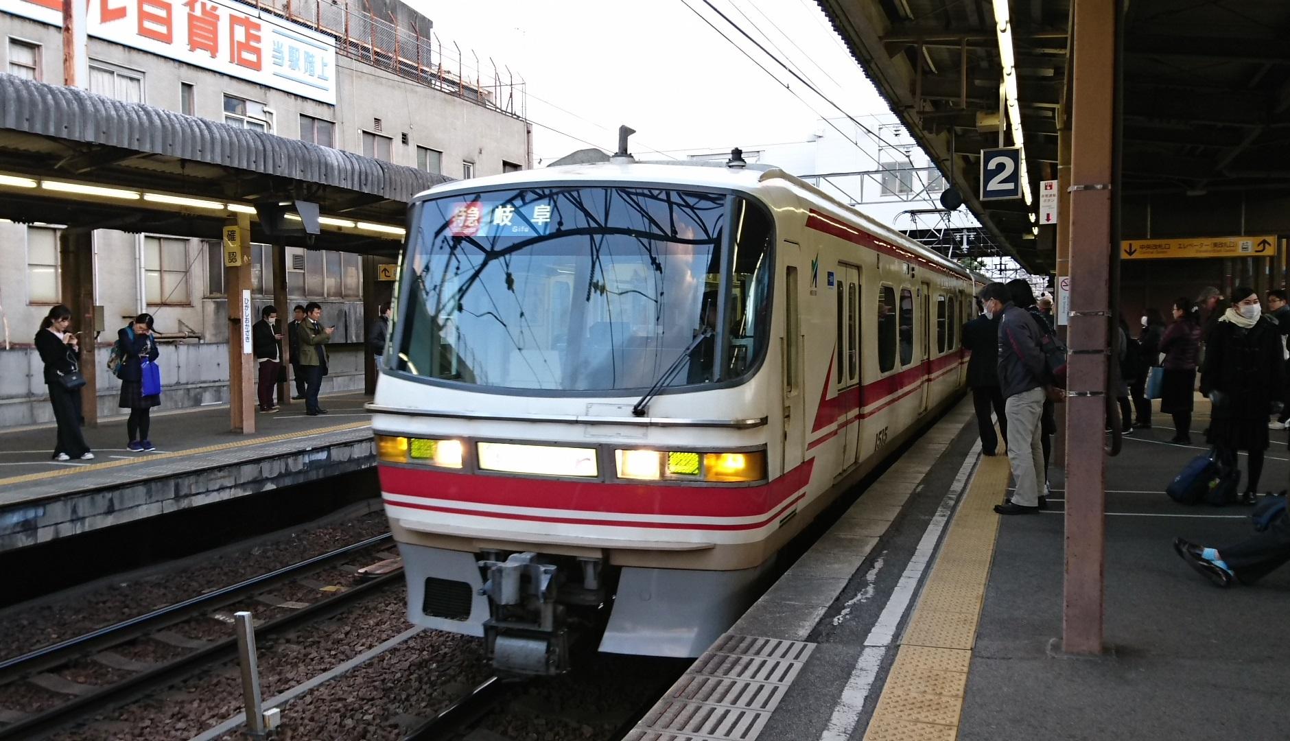 2017.1.12 (65) 東岡崎 - 岐阜いき特急(1515)1880-1080