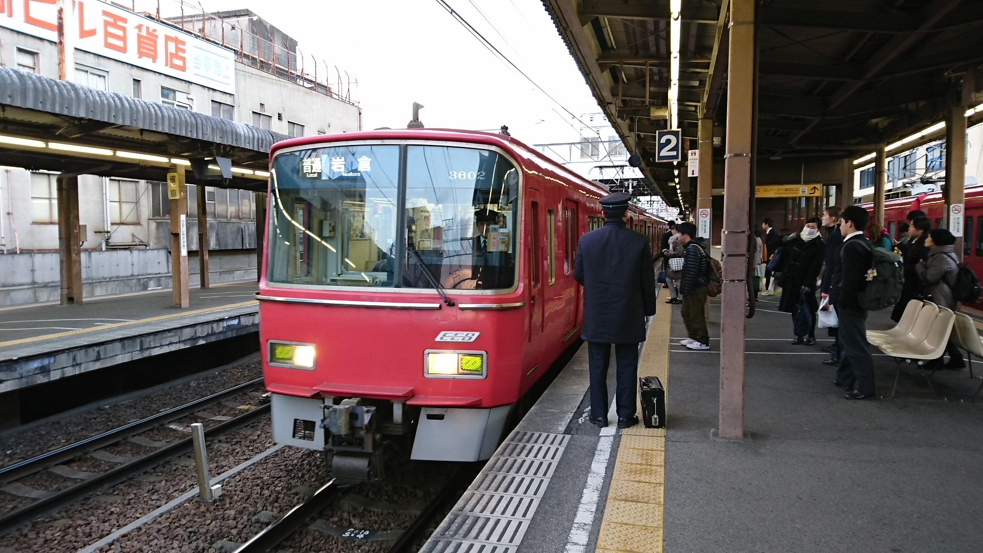 2017.1.12 (67) 東岡崎 - 岩倉いきふつう 1920-1080