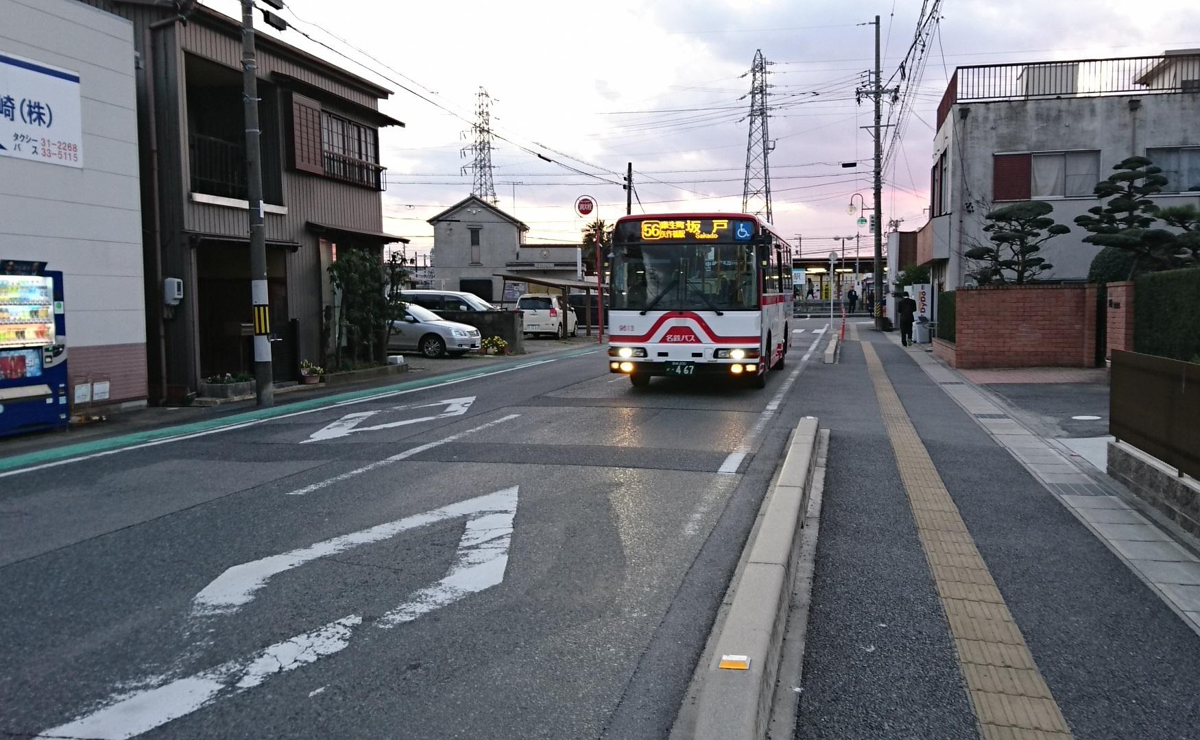 2017.1.12 (72) 矢作橋駅 - 坂戸いき名鉄バス 1750-1080