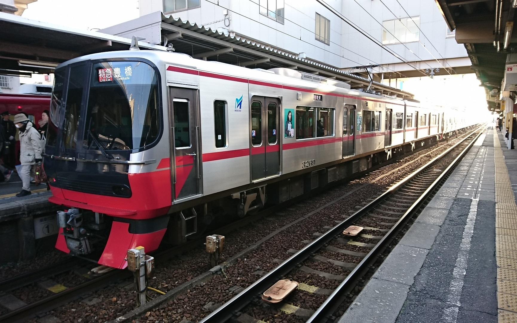 2017.1.13 名古屋まで (4) しんあんじょう - 豊橋いき特急(3269)1730-1080