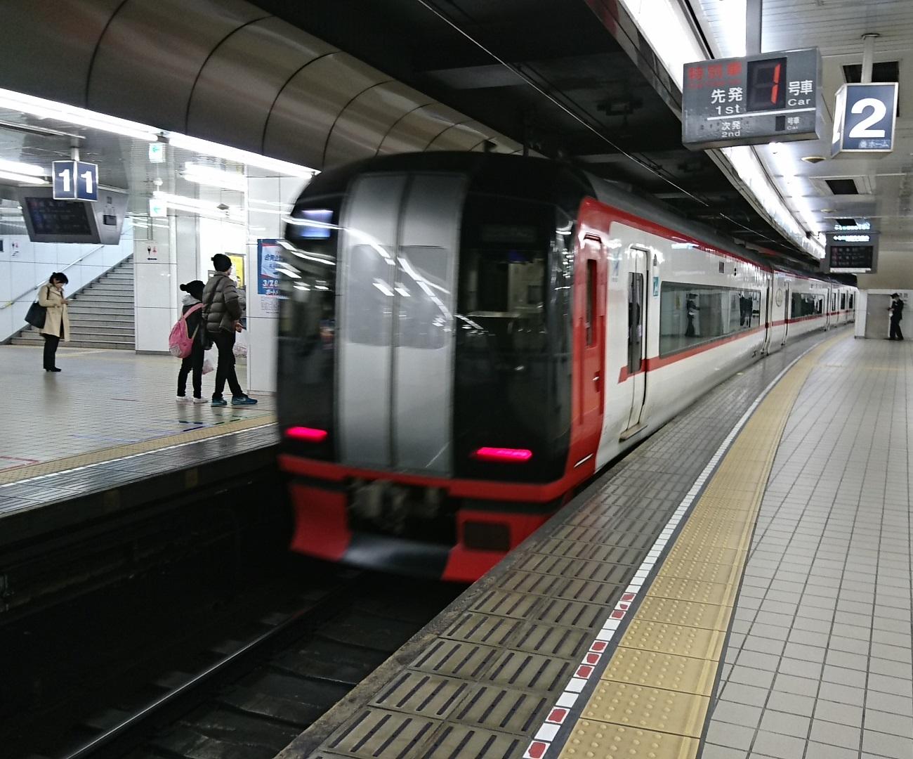 2017.1.13 名古屋まで (11) 名古屋 -  岐阜いき特急(うしろ)1300-1080
