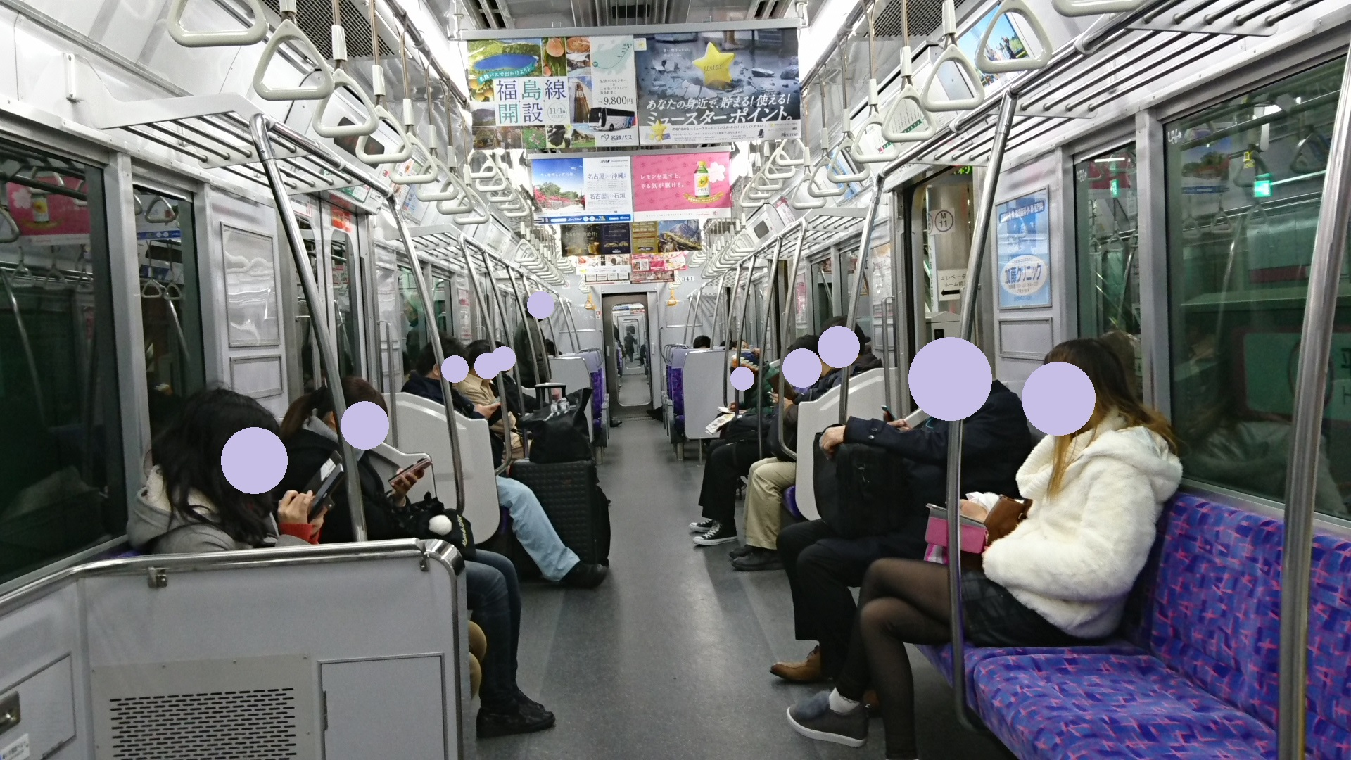 2017.1.13 名古屋から春日井まで (12) 犬山いきふつう - 平安通 1920-1080