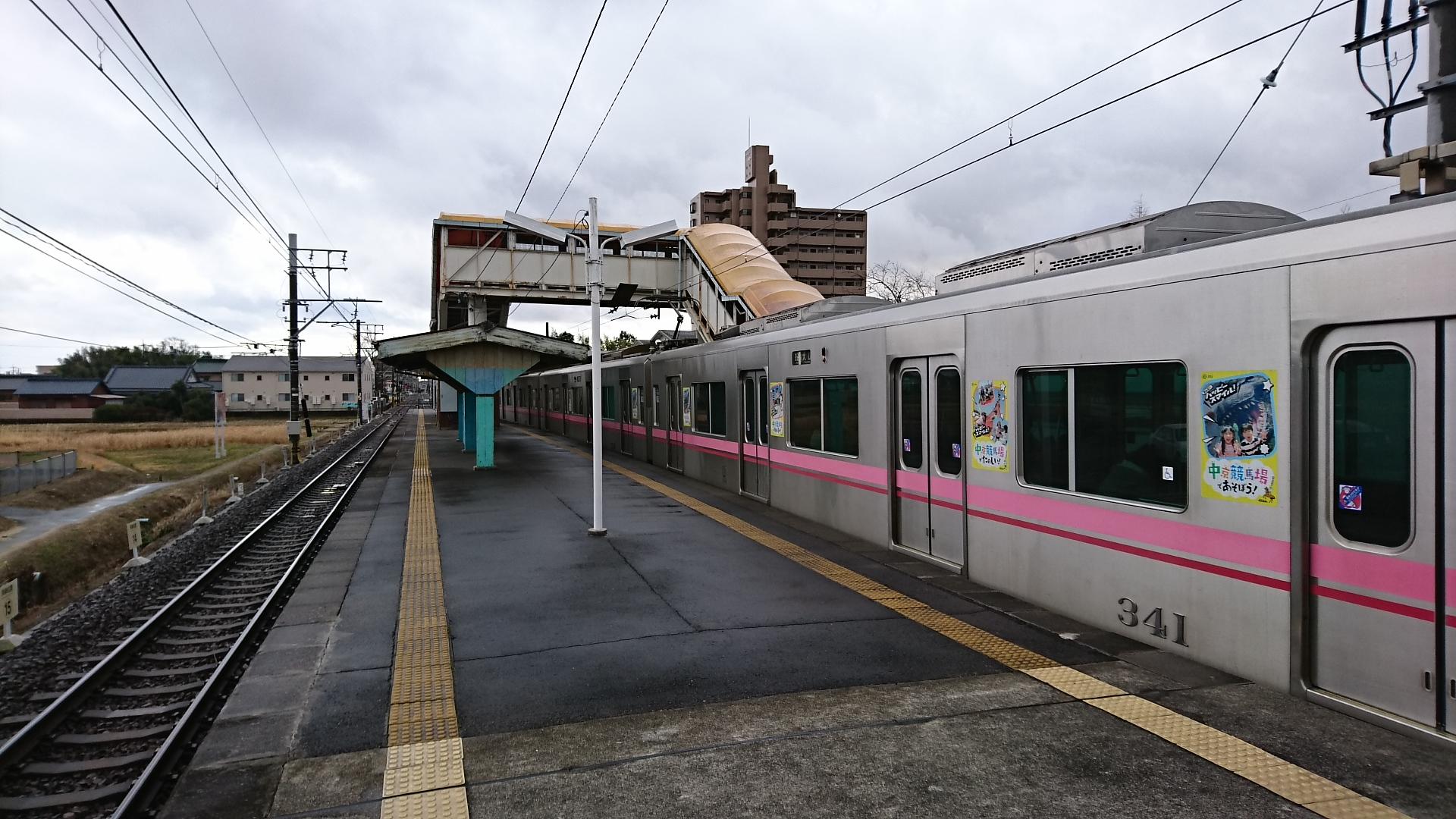 2017.1.13 名古屋から春日井まで (36) 春日井 - 犬山いきふつう 1920-1080