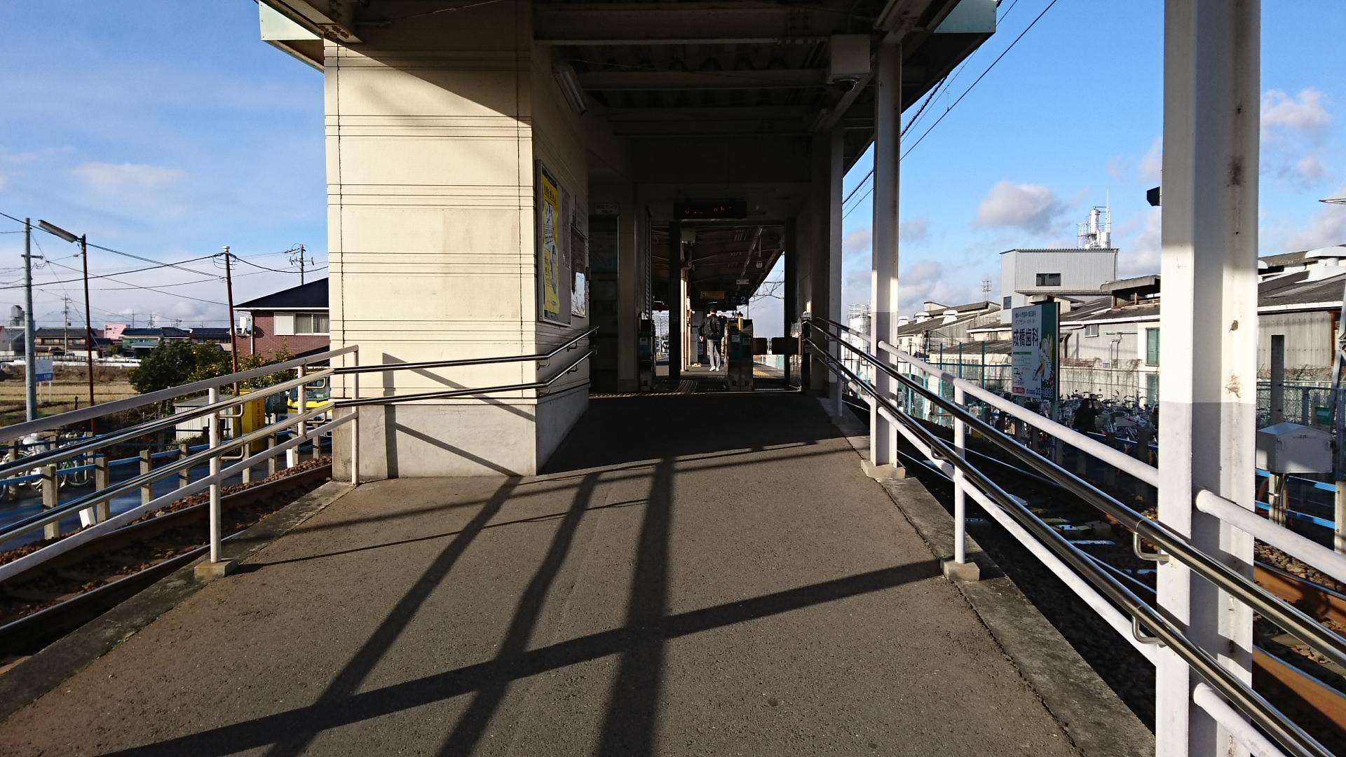 2017.1.13 春日井から牛山まで (13) 牛山(かいさつ)1920-1080