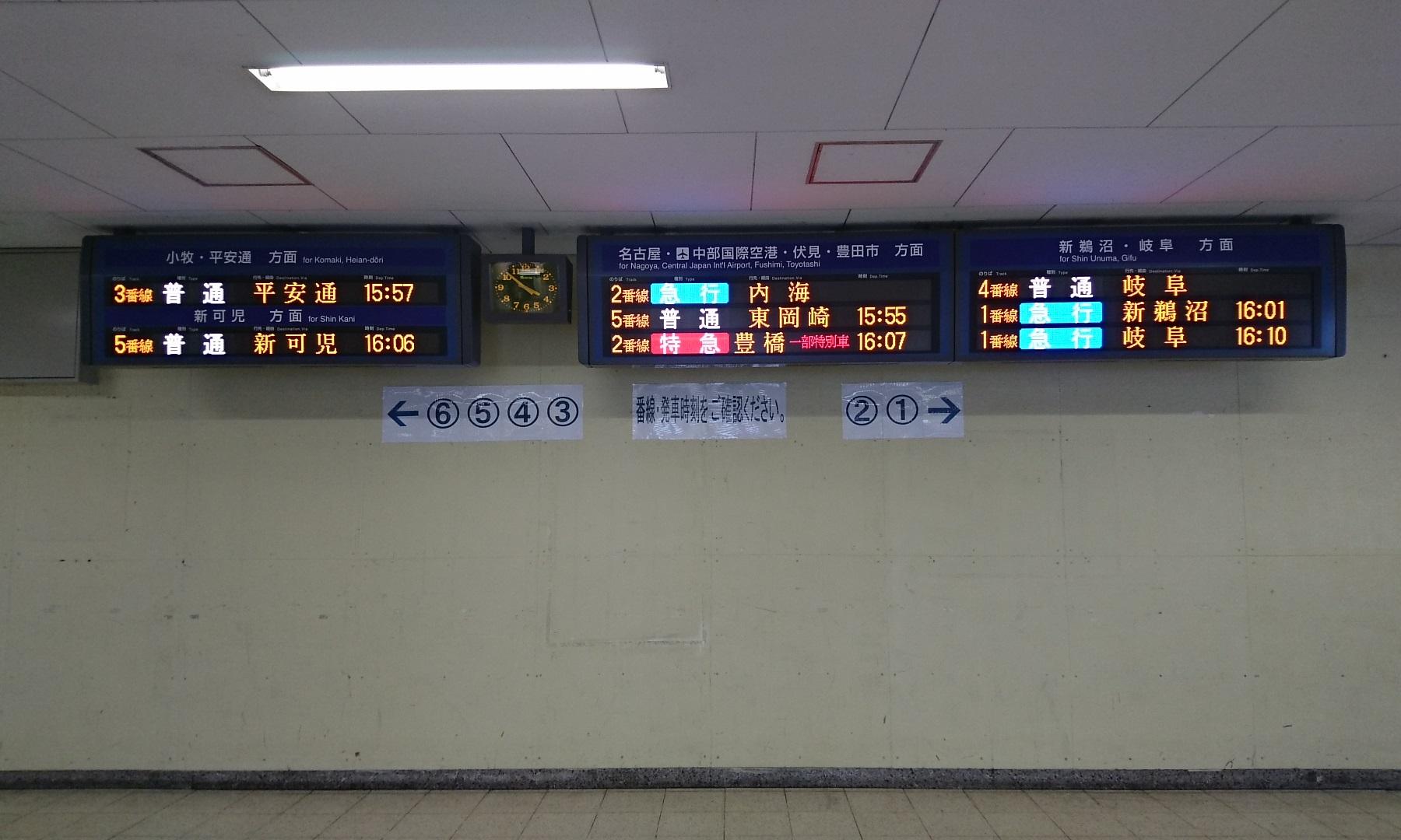 2017.1.13 かえり (8) 犬山「2番線・特急・豊橋(一部特別車)16:07」 1800-1080
