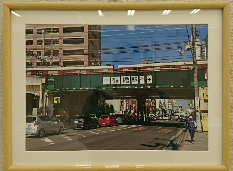 2017.1.14 職員余技展 - 写真 (1) 鶴橋ガード  1440-1055