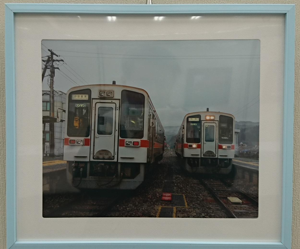 2017.1.14 職員余技展 - 写真 (2) 家城駅にて 1250-1040