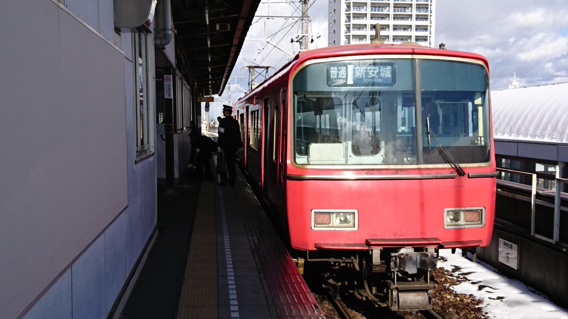 2017.1.15 西尾線 (16) 西尾 - しんあんじょういきふつう 1920-1080