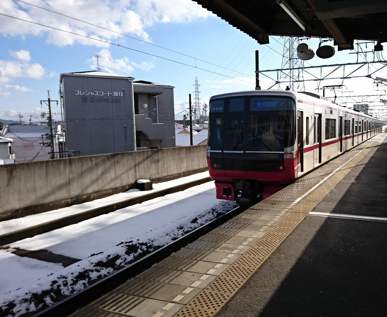 2017.1.15 西尾線 (20) 西尾口 - 吉良吉田いき急行 1320-1080