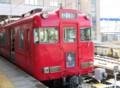 松井玲奈ちゃんの電車(ACTRESS PRESS)1000-730
