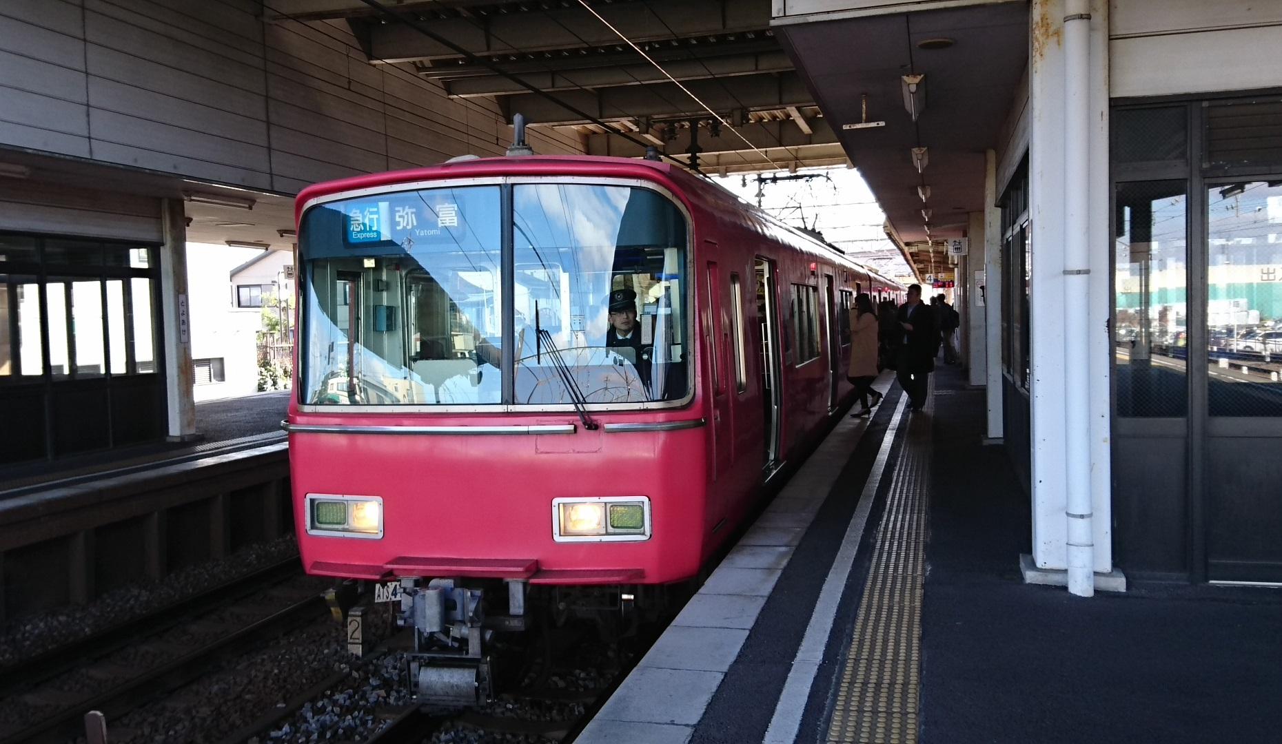2017.2.2 名鉄 (23) 豊明 - 弥富いき急行 1860-1080
