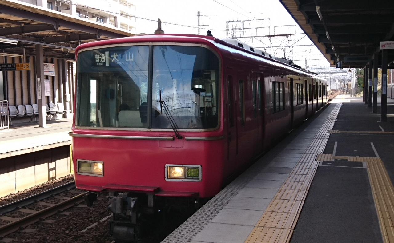 2017.2.2 名鉄 (36) 左京山 - 犬山いきふつう 1280-790