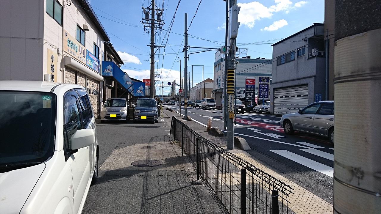 2017.2.2 左京山 (4) 1号線交差点からひがし 1280-720