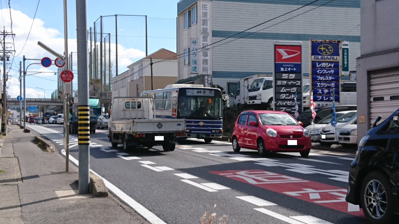 2017.2.2 左京山 (7) にしいきバス 1280-720