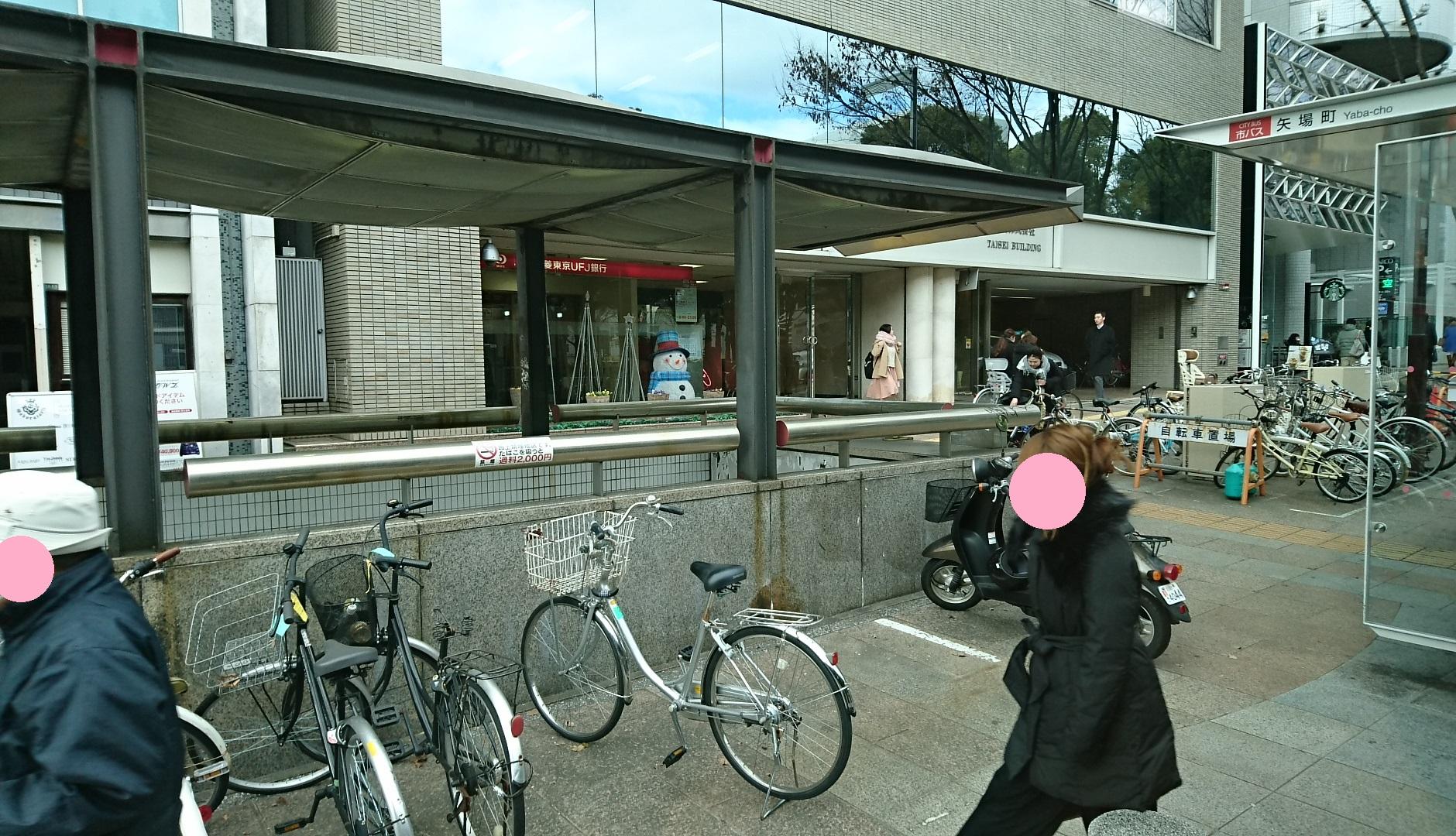 2017.2.2 高速1 (23) 矢場町北バス停 1880-1080