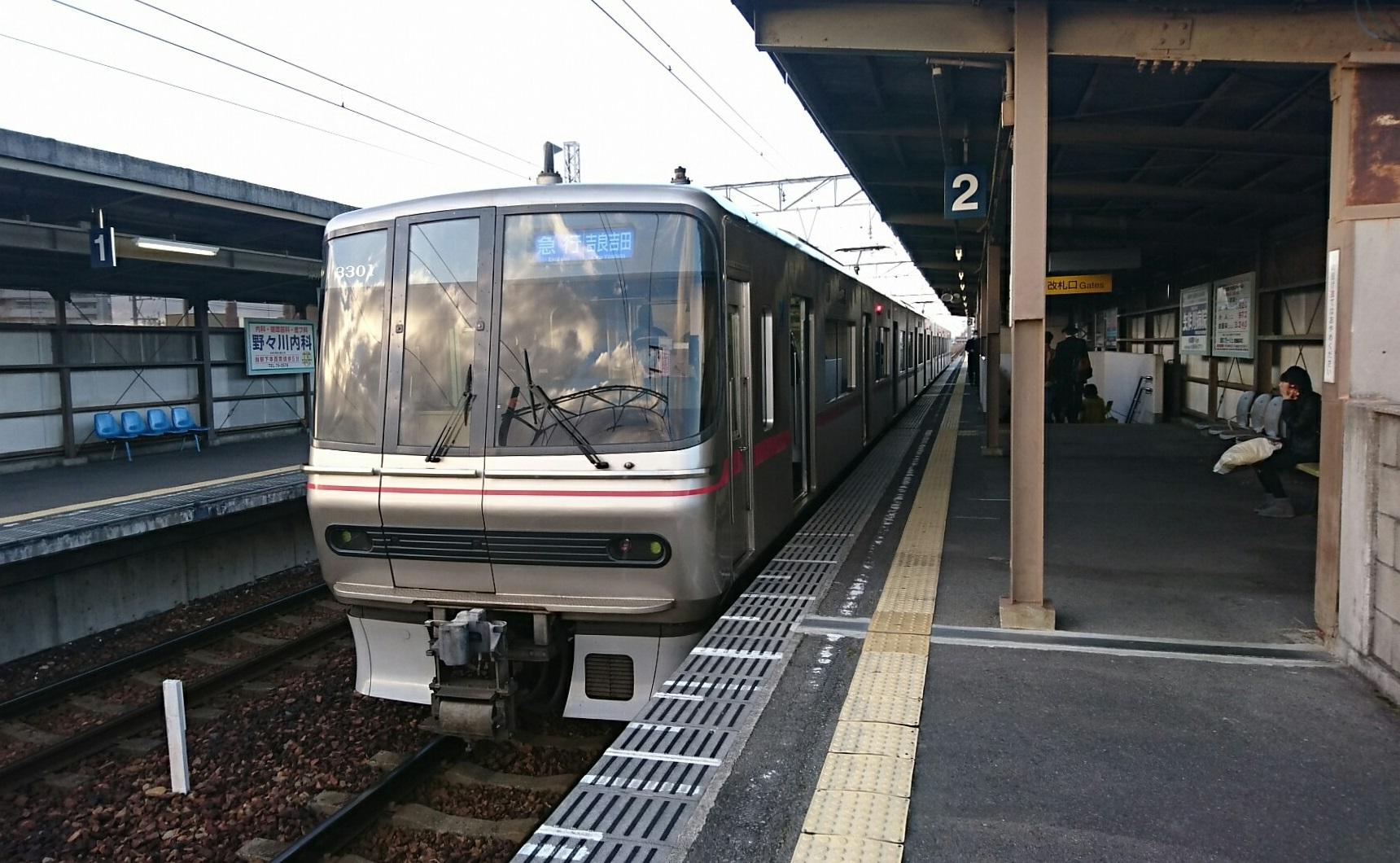 2017.2.2 (102) みなみあんじょう - 吉良吉田いき急行 1720-1060