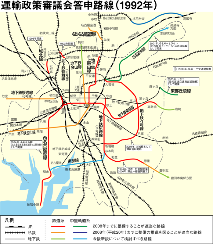 1992年運輸政策審議会答申路線 - 名古屋圏(ヰキペディア)(白地図)
