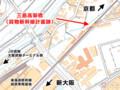三島高架橋(貨物新幹線計画あと)の位置図