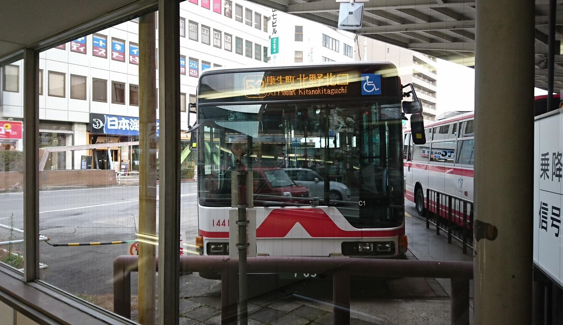 2017.2.8 名鉄バス (1) 東岡崎 - 北野北口いきバス 1870-1080