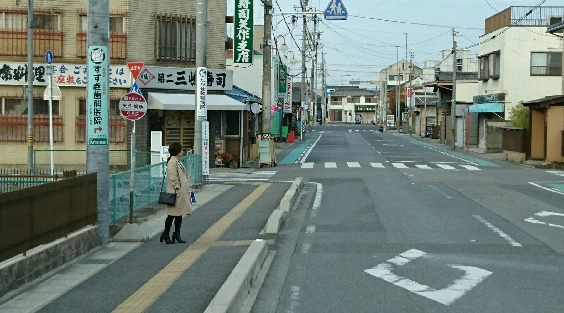 2017.2.8 名鉄バス (20) 北野北口いきバス - 矢作橋駅バス停 1800-1000