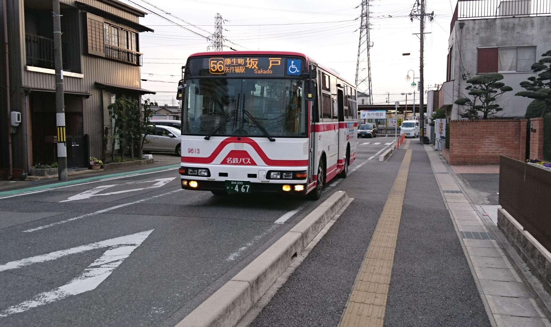 2017.2.8 名鉄バス (21) 矢作橋駅バス停 - 坂戸いきバス 1820-1080