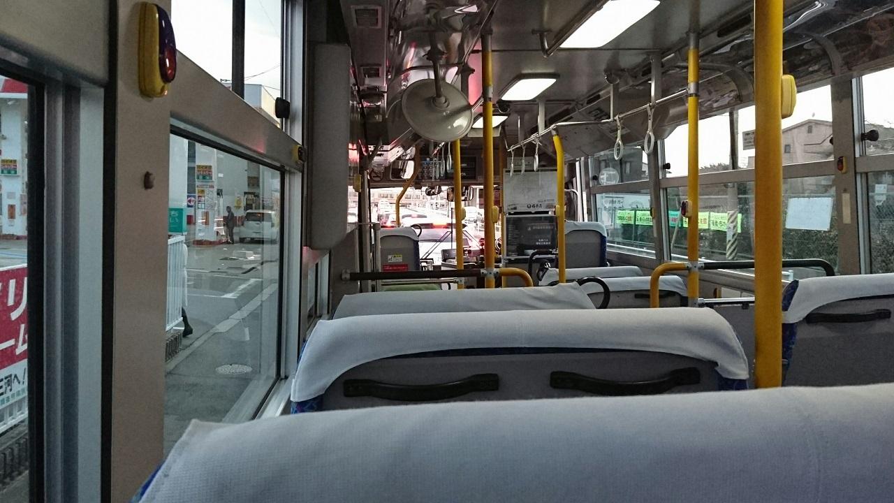 2017.2.8 名鉄バス (28) 坂戸いきバス - 牧内バス停 1280-720
