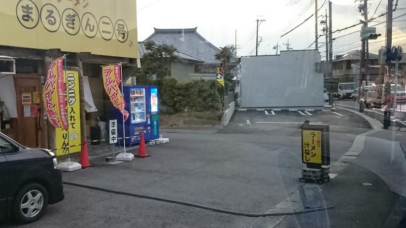 2017.2.8 名鉄バス (30) 坂戸いきバス - 昭和町交差点 800-450