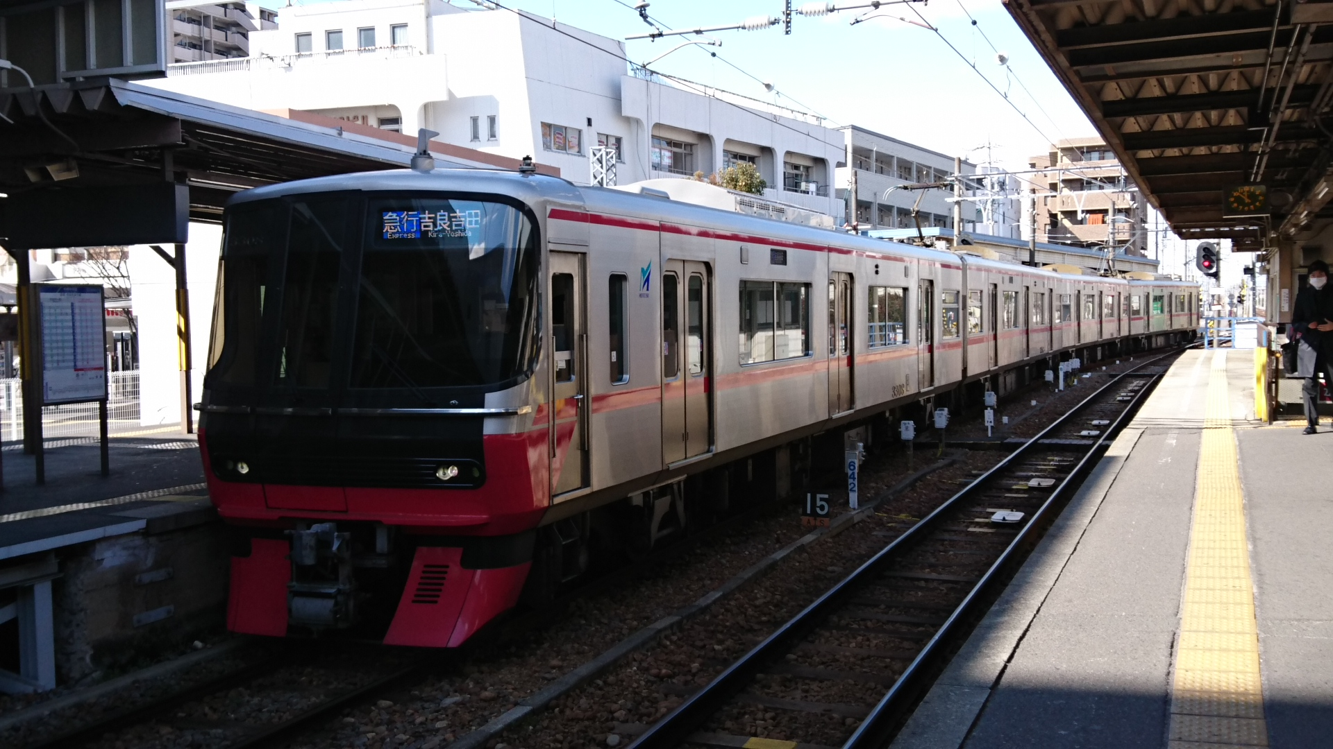 2017.2.10 名古屋本線 (5) しんあんじょう - 吉良吉田いき急行 1920-1080