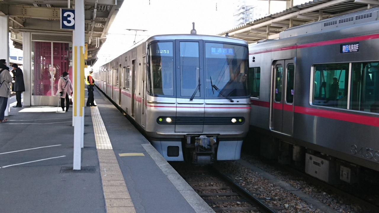 2017.2.10 名古屋本線 (6) しんあんじょう - 岩倉いきふつう 1280-720