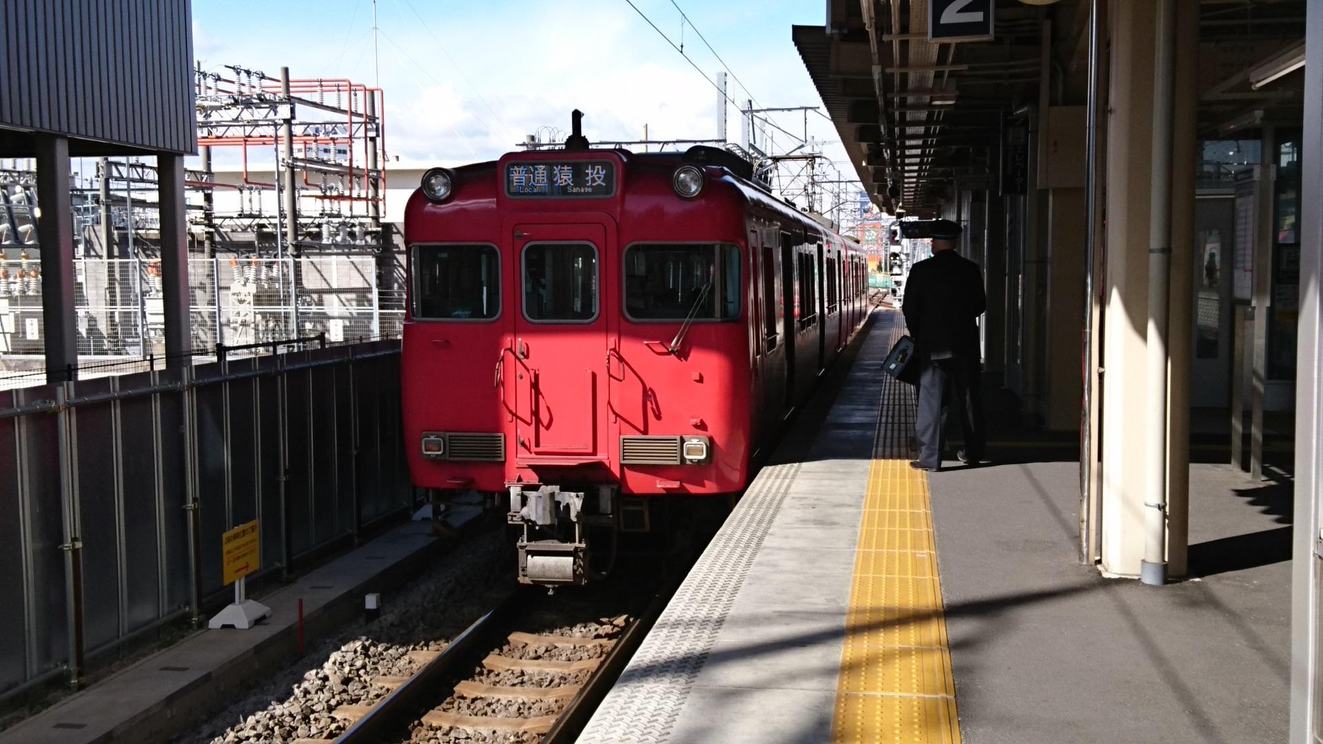 2017.2.10 三河線 (1) 知立 - 猿投いきふつう 1920-1080