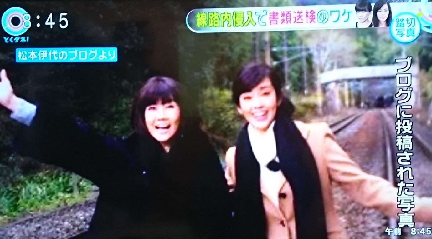 2017.2.13 とくダネ - 線路内侵入 (1)