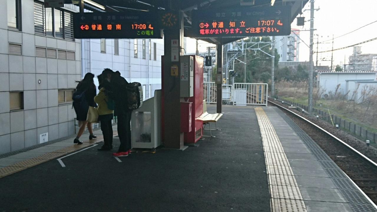 2017.2.13 かえり (1) 刈谷 - 知立いきふつう 1280-720