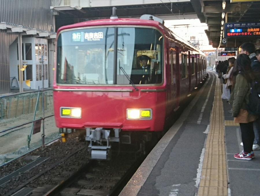 2017.2.13 かえり (5) 知立 - 吉良吉田いき急行 900-680