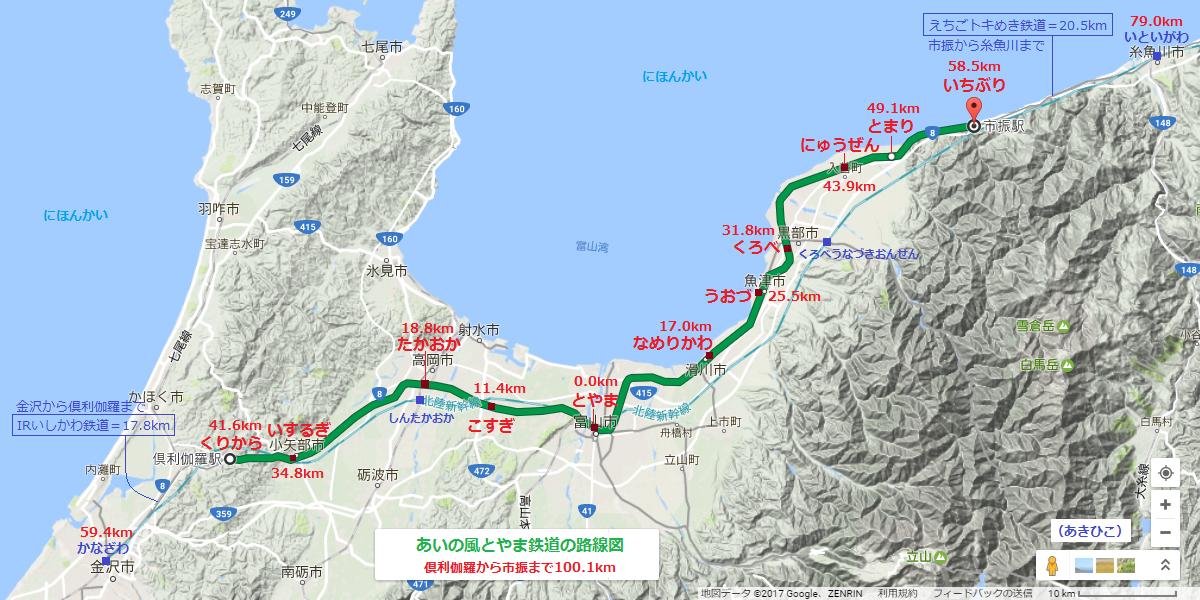 あいの風とやま鉄道の路線図(あきひこ)